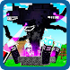 Mod Wither Strom for MCPE - Androidアプリ