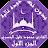 Download القران محمود خليل الحصري بدون نت جودة عالية ج1|جنة APK for Windows
