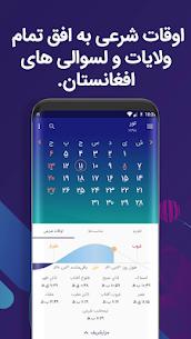 Afghanistan Calendar – Date Converter 5