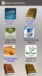 Islamic Apps Library  For Pc   How To Install  (Free Download Windows & Mac) 2