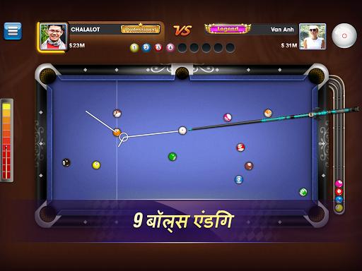 Desi Pool ZingPlay - Card & 8 Ball Billiards 13 screenshots 11