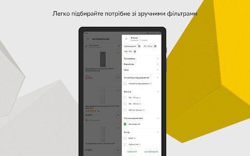 ROZETKA u2014 Online marketplace in Ukraine android2mod screenshots 12
