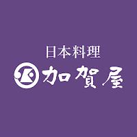 日本料理 加賀屋