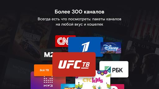 Wink - TV, movies, TV series, UFC 1.32.1 Screenshots 13