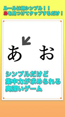 あをさがせ!!のおすすめ画像2