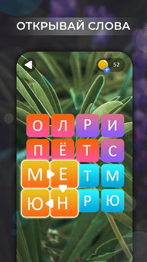 Филворды: поиск слов - найди и вычеркни все слова 1.6.8 screenshots 3
