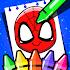 Superhero Coloring Book Game & Comics Drawing book