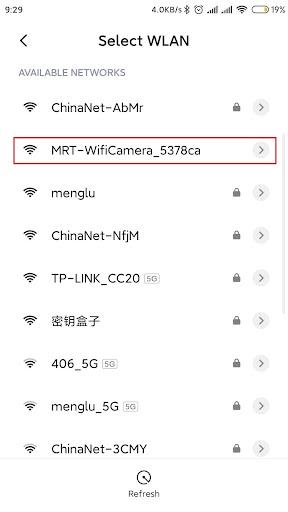MRT-Camera 1.0.9 Screenshots 5