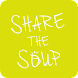 SHARE THE SOUP(シェアザスープ) - Androidアプリ