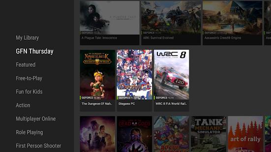 NVIDIA Games 4.12.20977108 Screenshots 13