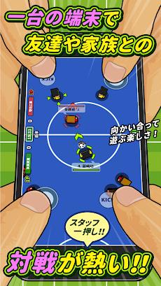 机でサッカーのおすすめ画像3