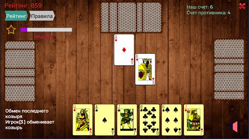Козел (карточная игра)  screenshots 1
