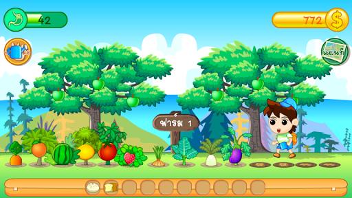 Small Farm - Growing vegetables and livestock  screenshots 1