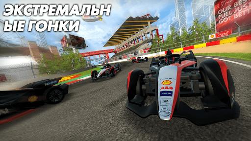 Shell Racing 3.4.2 screenshots 1