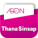 AEON THAI MOBILE