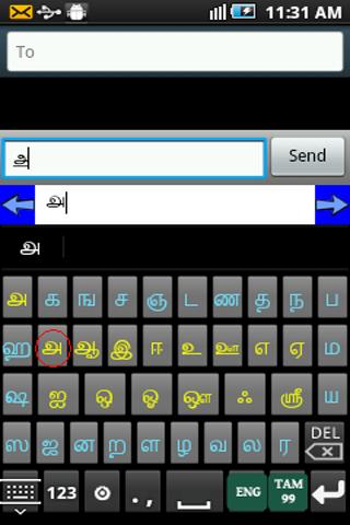 Ezhuthani  - Tamil Keyboard - Voice Keyboard android2mod screenshots 1