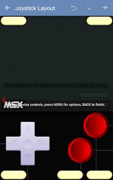fMSX Deluxe - Complete MSX Emulatorのおすすめ画像4