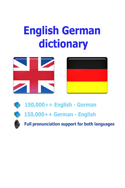 worterbuch german - Wörterbuch