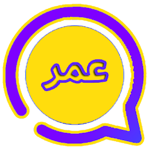 عمر اب بلس الا زرق الذهبي purple تحميل apk 3