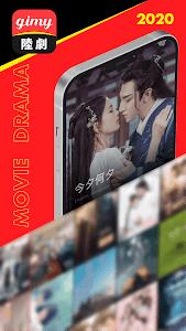 【免費】Gimy陸劇-韓劇-台劇-美劇-電視劇電影綜藝線上看 1.0.28