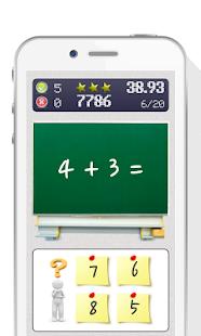 Math Quiz ( Math Games )