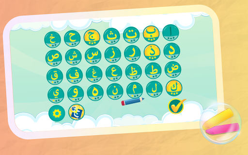 Learn and Write Arabic Alphabet 2.5.95 Screenshots 12