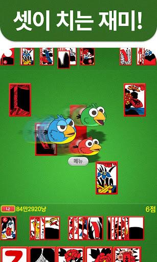 3uc778 uace0uc2a4ud1b1 PLUS (ubb34ub8cc uace0uc2a4ud1b1 uac8cuc784) 1.3.0 screenshots 9