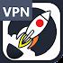 30Fast Rocket VPN Pro | Fast & Worldwide Proxy VPN