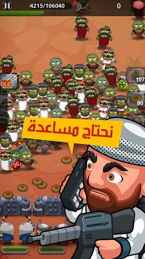 زومبي الصحراء For PC Windows (7, 8, 10, 10X) & Mac Computer Image Number- 12