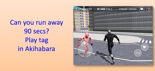 Akiba Run Away 6.4 screenshots 1