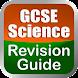 英語で科学を学ぶ