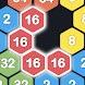 ヘキサゴン 2048 - 2048 Number Games - Androidアプリ