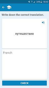 フランス語-ロシア語辞書