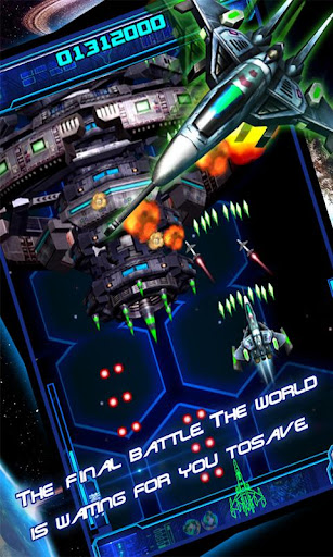 Galaxy Striker 2012 screenshots 2