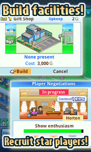 Pocket League Story 2  screenshots 11