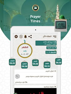 Prayer Now | Azan Prayer Time & Muslim Azkar 9