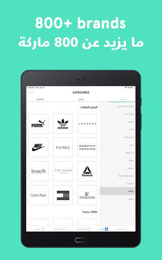 Namshi Online Fashion Shopping modavailable screenshots 6
