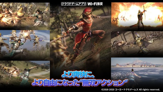 Dynasty Warriors 9 APK 1.0.0 5