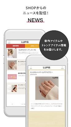 LUPIS(ルピス)ポイントアプリのおすすめ画像4