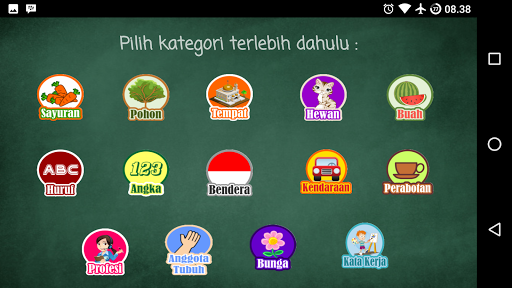 ABK Berbakat 1.7 screenshots 10