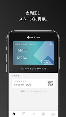 ROOTS - POKER ROOM 公式アプリのおすすめ画像4