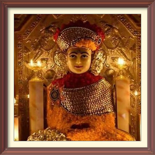 Bhaktamar Stotra and other jain mantras 1.80 Mod APK (Unlock All) 1