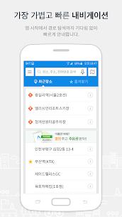 Atlan3D Navigation: Korea navigator 2