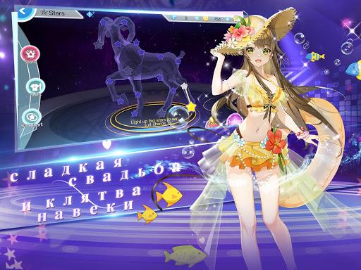 Sweet Dance(RU) 12.0 Screenshots 13