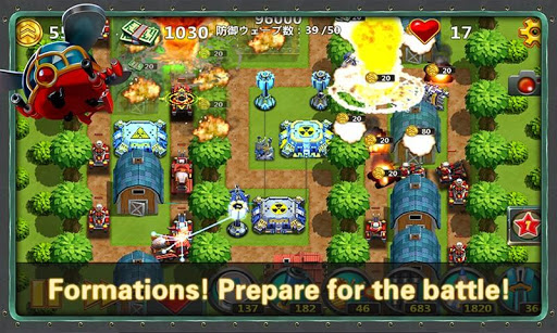 Little Commander 2  Screenshots 5