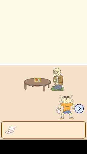 Hide My Test! 1.0.8 screenshots 3