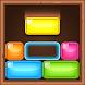 ブロックパズル(Sliding Block Puzzle) - Androidアプリ