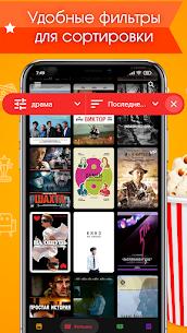 Русские фильмы и сериалы 4