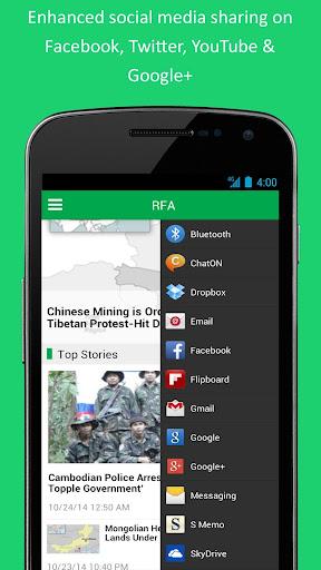 Radio Free Asia (RFA) 3.3.1 Screenshots 7
