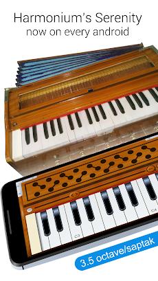 Harmoniumのおすすめ画像1